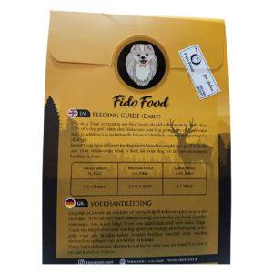 خرید سنگدان مرغ 100 گرمی فیدو فود